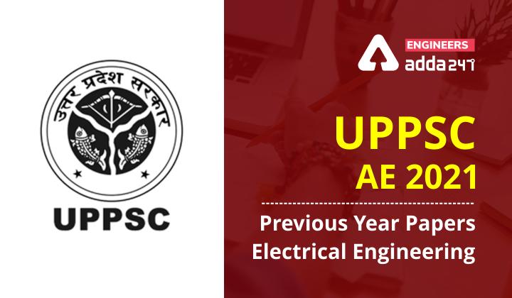 UPPSC AE exam analysis 2021 Electrical Engineering  _30.1
