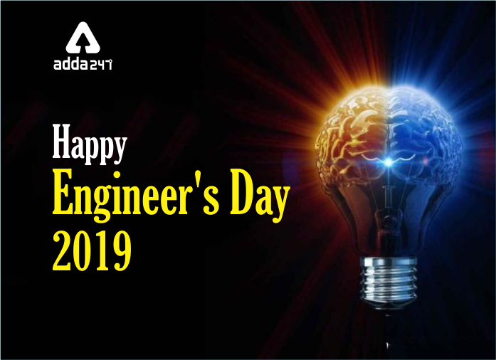 Engineers Day 2021 |_40.1