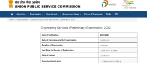 UPSC ESE Recruitment 2022 Notification out, Check Vacancies Now  _50.1