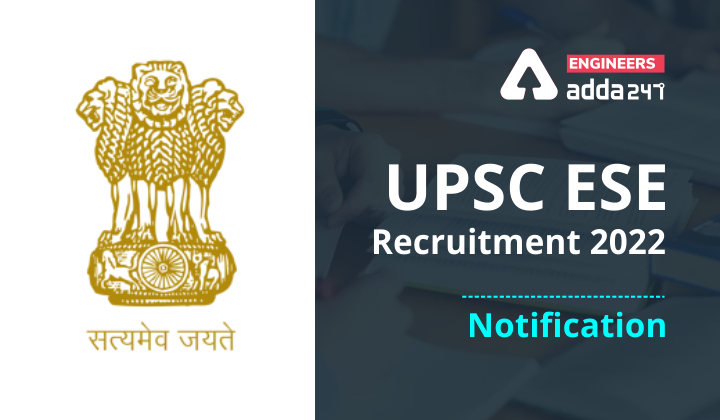 UPSC ESE Recruitment 2022 Notification out, Check Vacancies Now  _40.1