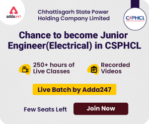 Quiz: Electrical Engineering 26 march 2020 |_60.1