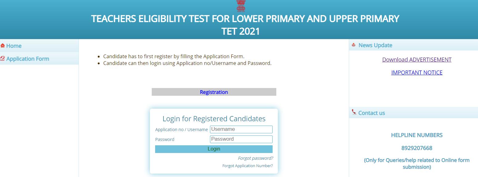 Assam TET 2021 Online Application Starts On 15 September, ssa.assam.gov.in,_60.1