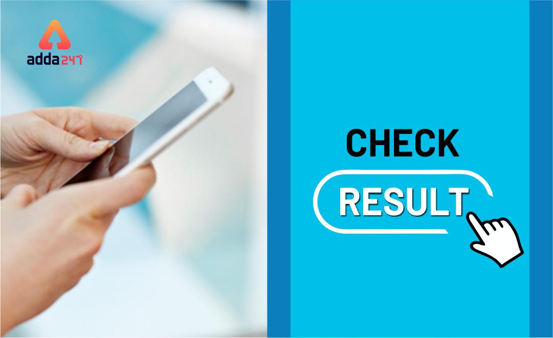 Rajasthan PTET Result 2021 Out @ptetraj2021.com, Cut Off, Merit List_20.1
