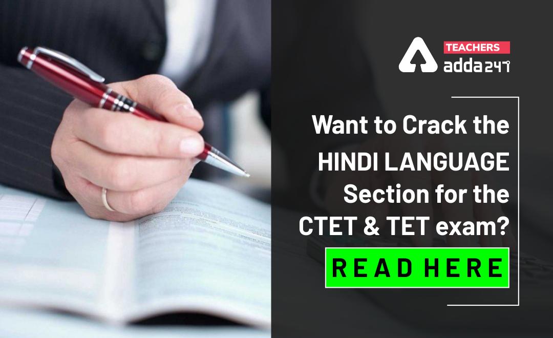 Crack Hindi Language Section For CTET and TET Exam_40.1