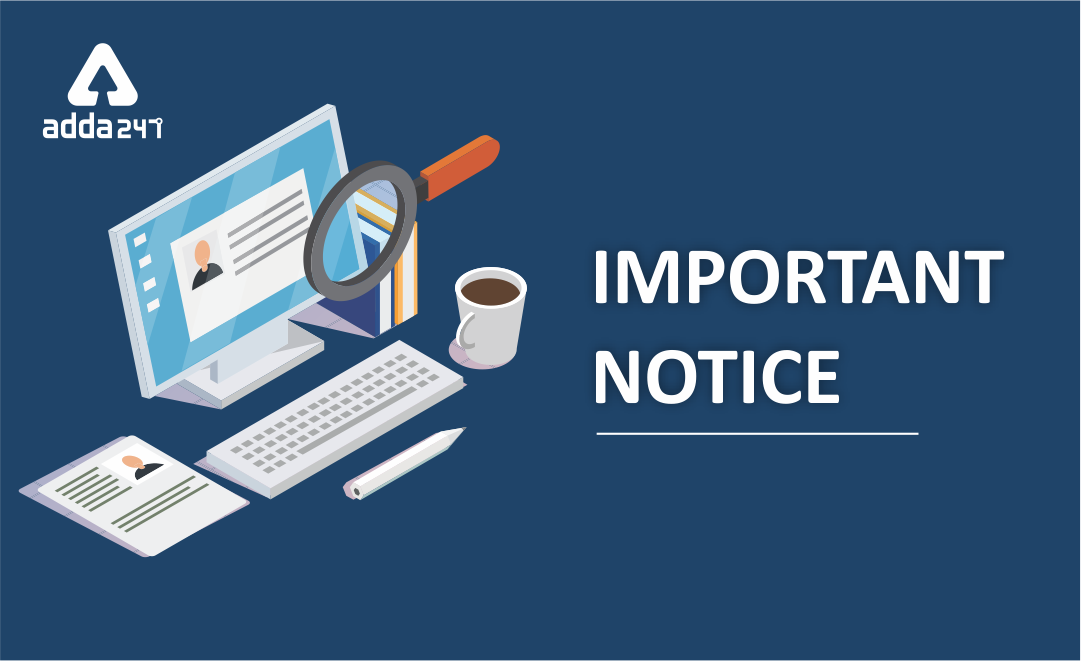 UP B.Ed JEE Entrance Exam Date Postponed : Check for UP B.ed JEE Exam Date Details_40.1