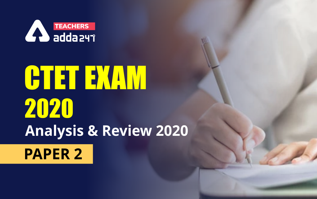 CTET Exam Analysis for 31st January 2021: Complete CTET Exam Review of Paper 1 and 2_40.1