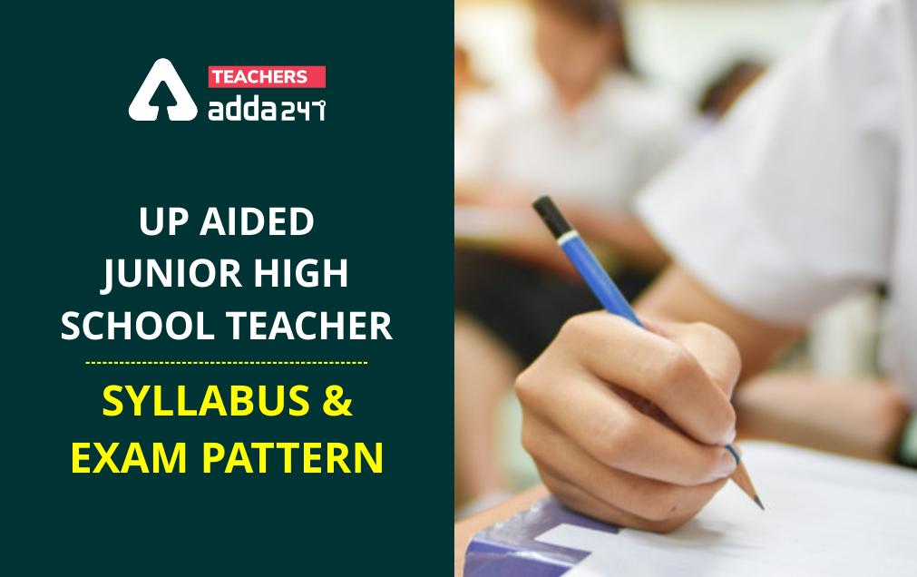 UP Junior Aided Teacher Syllabus 2021: Check Subject Wise Syllabus & Exam Pattern PDF_40.1
