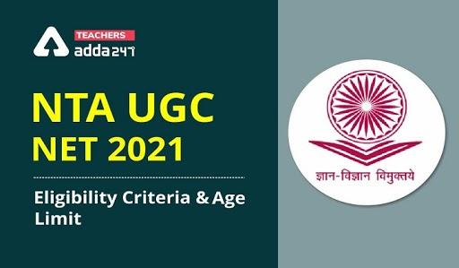 UGC NET Eligibility Criteria 2021: Check Educational Qualification, Age Limit_40.1