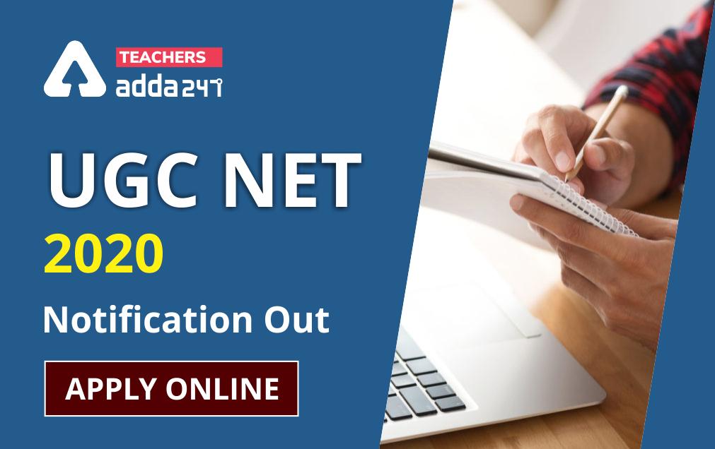UGC NET 2020: Exam Date, Notification, Online Application Last Date- Apply Now |_20.1