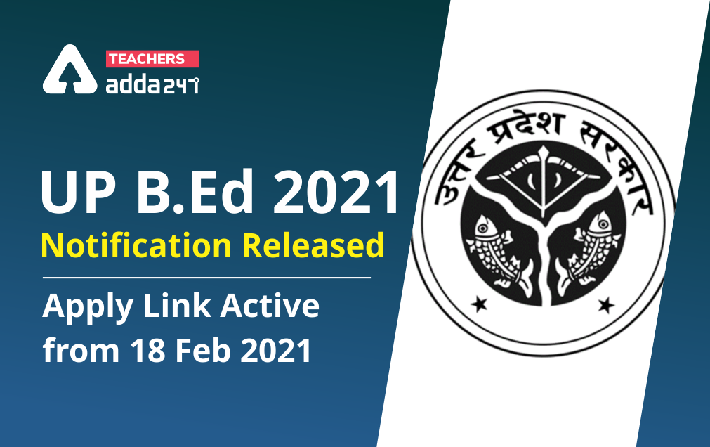 UP B.Ed JEE 2021: Last Day Reminder to Apply for UP B.Ed JEE 2021 On lkouniv.ac.in_40.1