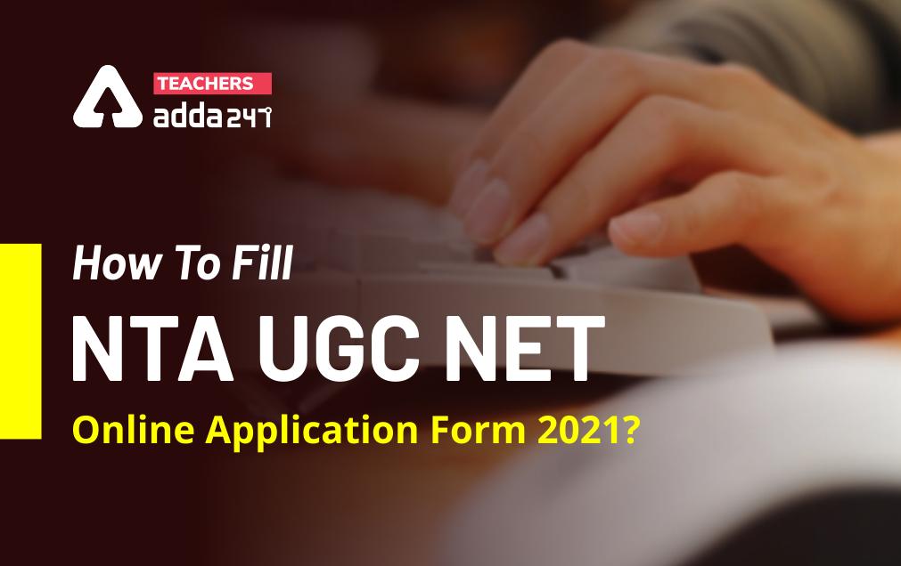 UGC NET 2021 Online Application Correction link Active_40.1
