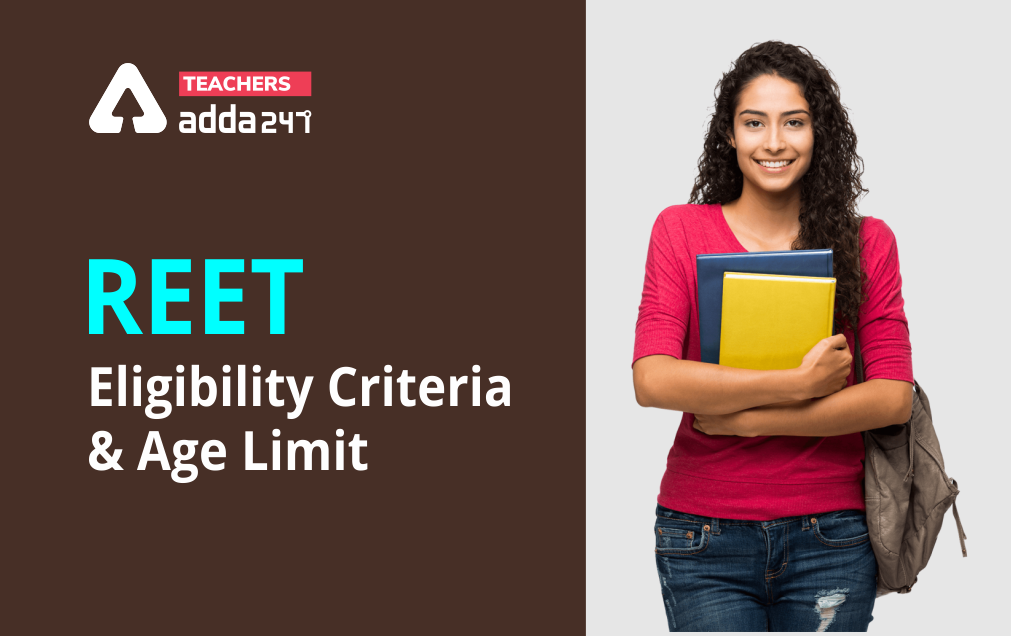 REET Eligibility Criteria 2021: Check Education Qualification, Age Limit For EWS Category_40.1