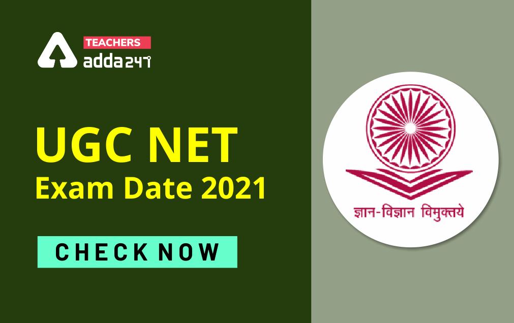 UGC NET Exam Date 2021 Released: Check New Exam Date, Syllabus, Eligibility_40.1