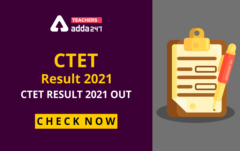 CTET Result 2021 Out on 26th February: Direct Link to Check CTET Jan Result  _20.1