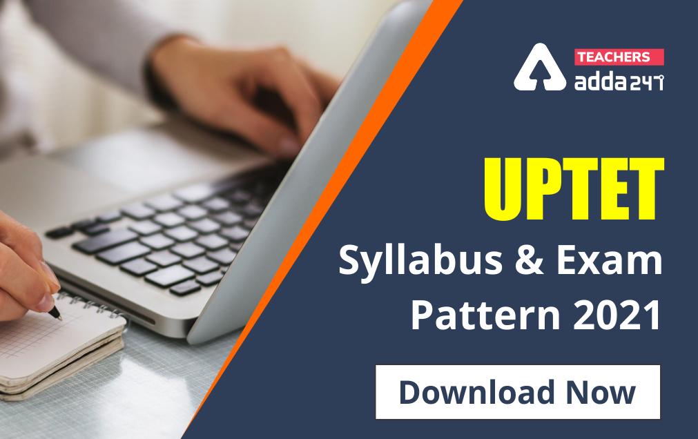 UPTET Syllabus 2021: Download Subject Wise Syllabus & Exam Pattern For Paper 1 & 2_20.1