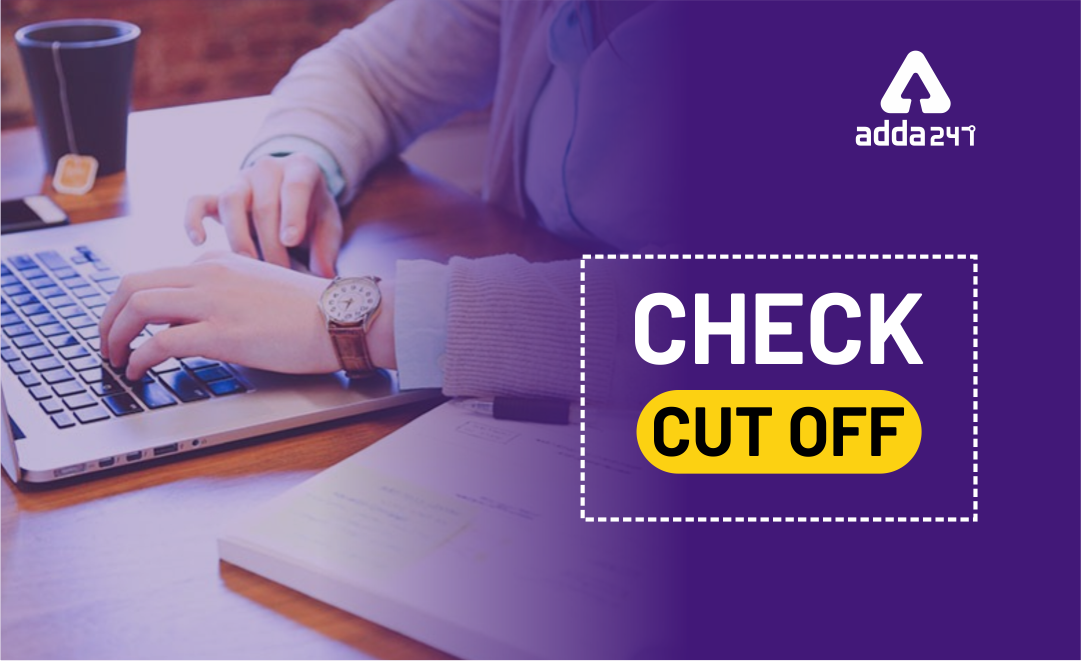 DSSSB Special Educator Cut Off: Check Previous Years Cut Off Marks_20.1