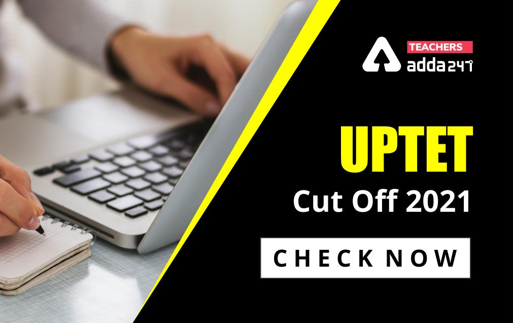 UPTET Cut Off 2021, Check Now_40.1