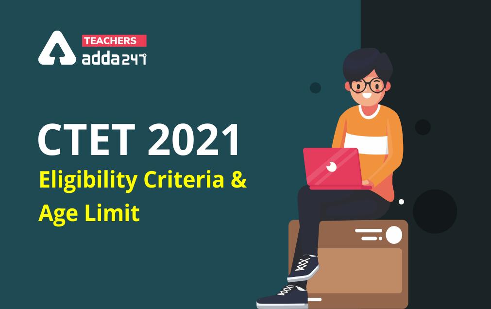 CTET Eligibility 2021: Check Age Limit, Education Qualification |_20.1