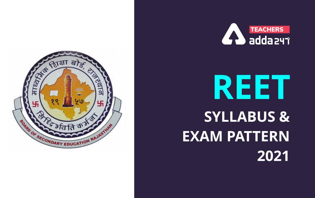 REET Syllabus 2021: Detailed Syllabus & Exam Pattern For Level 1 & 2_20.1