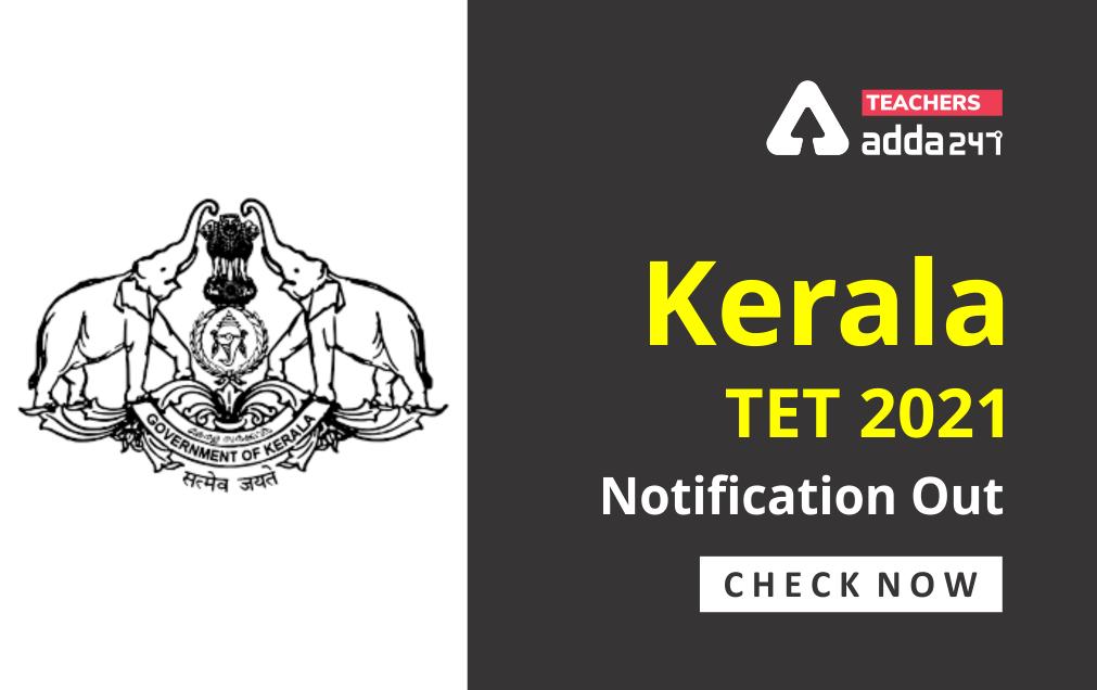 Kerala TET 2021: Apply Online Extended, Exam Date & Eligibility_20.1