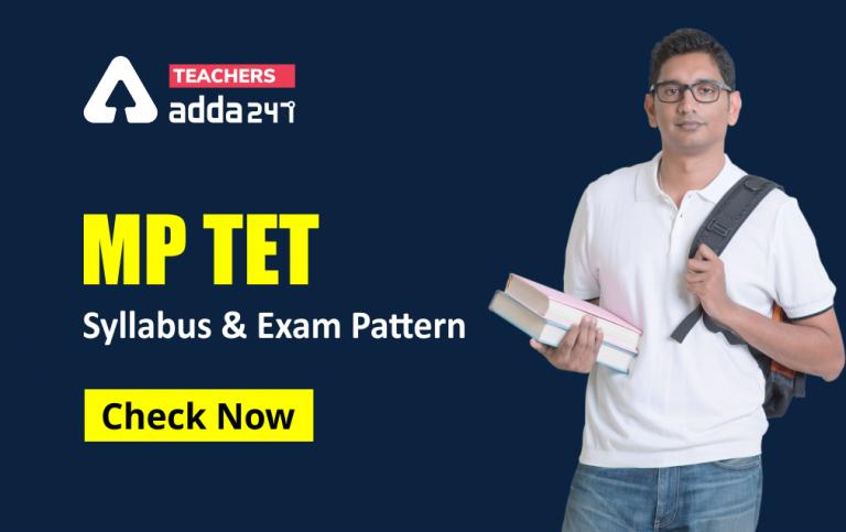 MP TET Syllabus 2021: Check Detailed Syllabus and Exam Pattern_20.1