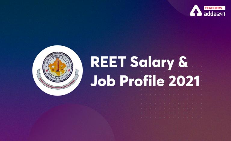 REET Salary 2021: In Hand Salary, Allowances, Perks, Job Profiles & Promotion_40.1