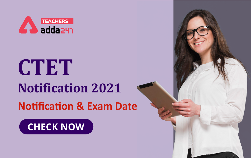CTET 2021 Notification Out (In Hindi) www.ctet.nic.in |_20.1