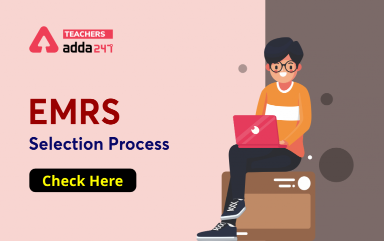 EMRS Selection Process 2021: Check Exam Schedule, Exam Pattern_40.1