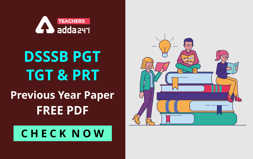 DSSSB Previous Year Question Paper: Download Question Paper PDF With Solution_40.1