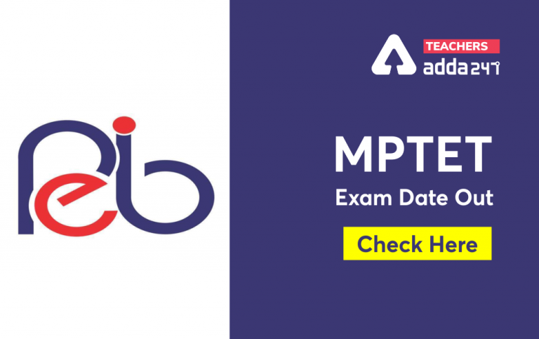 MP TET Exam Date 2021 Announced: Check Revised Exam Date, Exam Pattern_40.1
