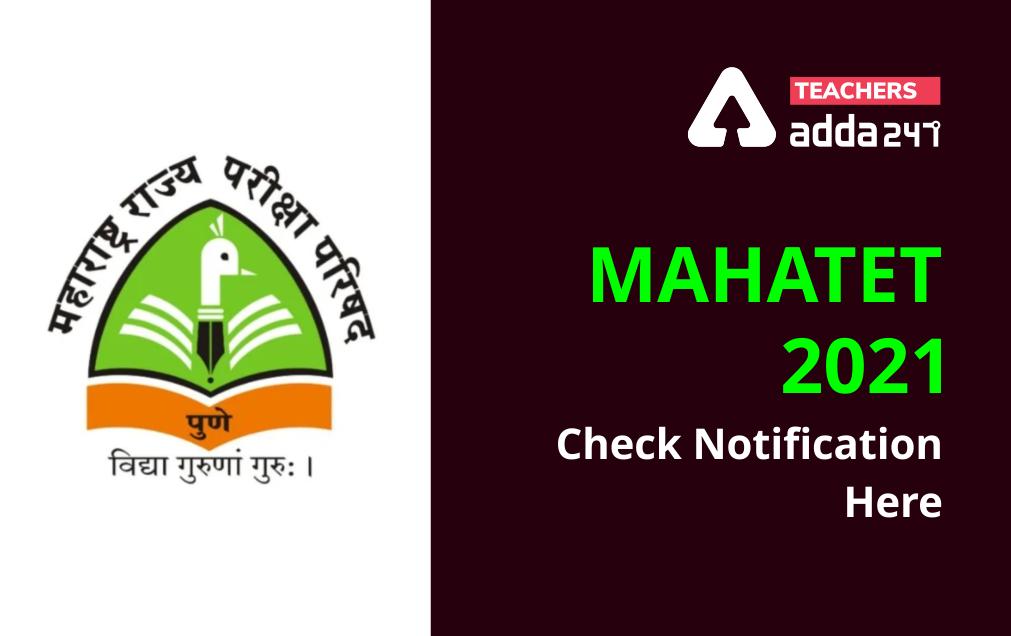 MAHATET Exam Dates 2021 Postponed: Check Eligibility, Exam Pattern, Exam Schedule |_20.1