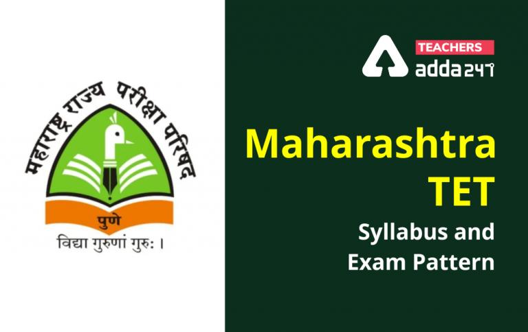 MAHA TET Syllabus 2021: Subject-Wise Syllabus & Exam Pattern For Paper 1 & 2_20.1
