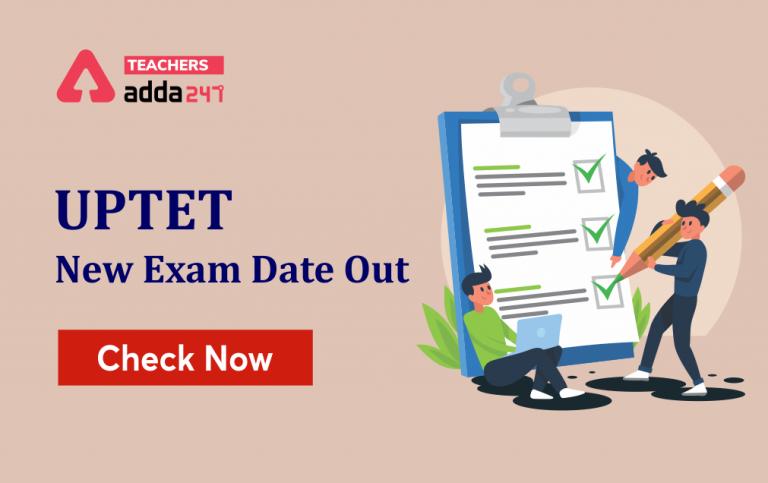 UPTET Exam Date 2021 (OUT): Check Notification, Cut-Off, Exam Schedule_20.1
