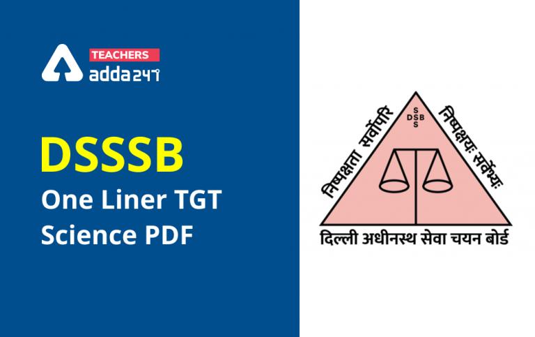 DSSSB One Liner TGT Natural Science PDF_20.1
