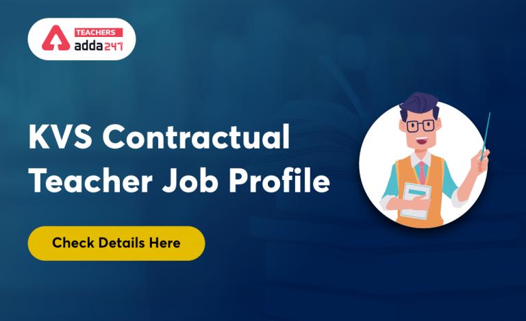 KVS Contractual Teacher Salary 2021: In Hand Salary, Job Profile, Allowance & Perks_40.1