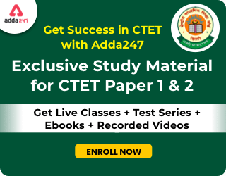 HPTET 2021: Notification(Out) Apply Online, Eligibility Criteria, Exam Pattern_20.1