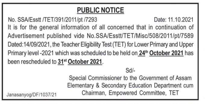 Assam TET Admit Card 2021, Download Link, Exam Date Out @ssa.assam.gov.in_30.1
