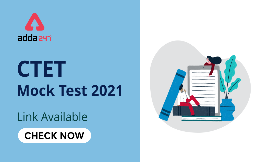 CTET Mock Test 2021: List of Practice Centre for CTET December Exam_40.1