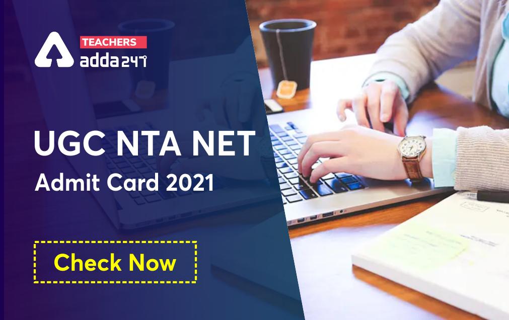 UGC NET Admit Card 2021: Download Call Letter Link @ugcnet.nta.nic.in_20.1