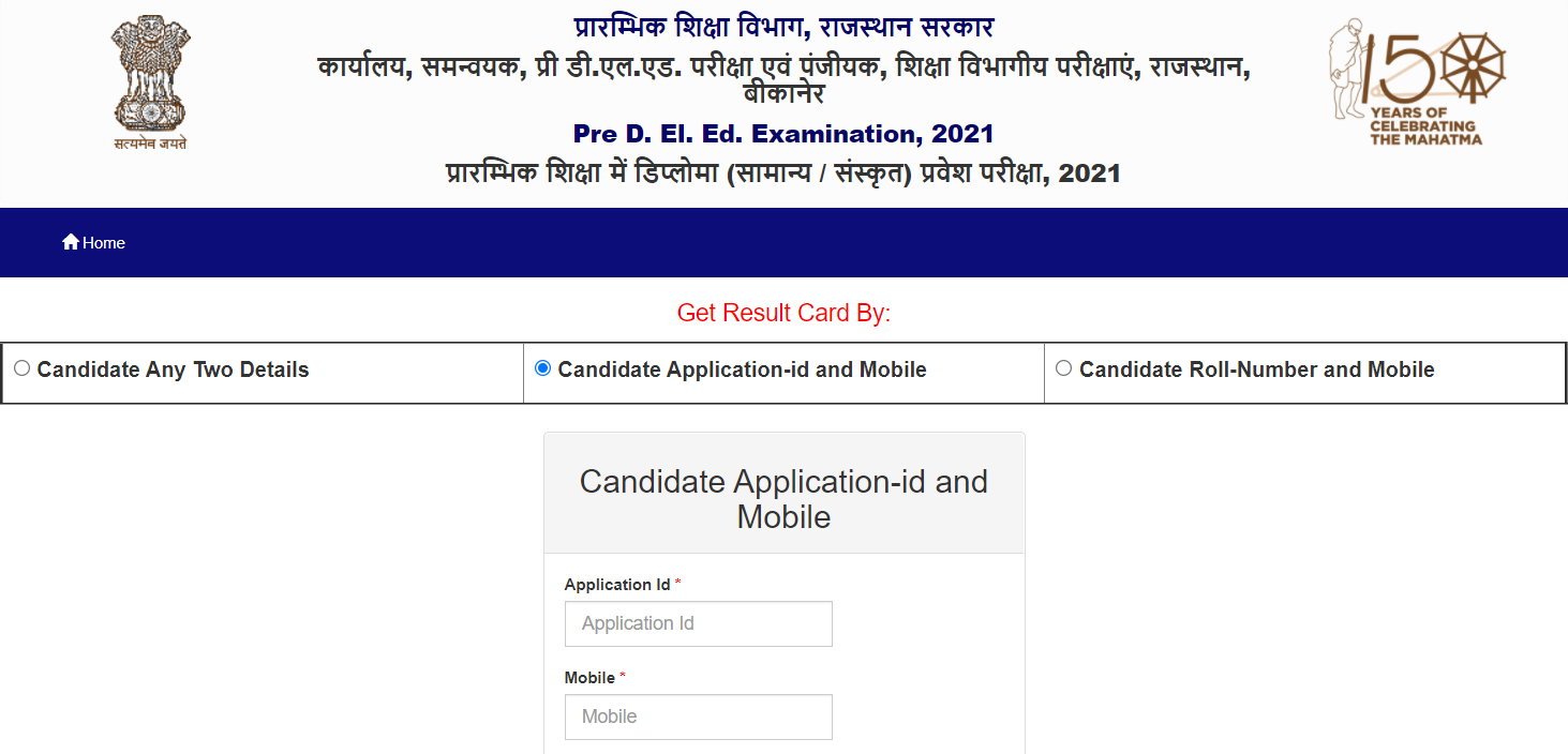 Rajasthan Pre D.El.Ed. Result 2021 Out : Check Merit List and Cut Off_30.1