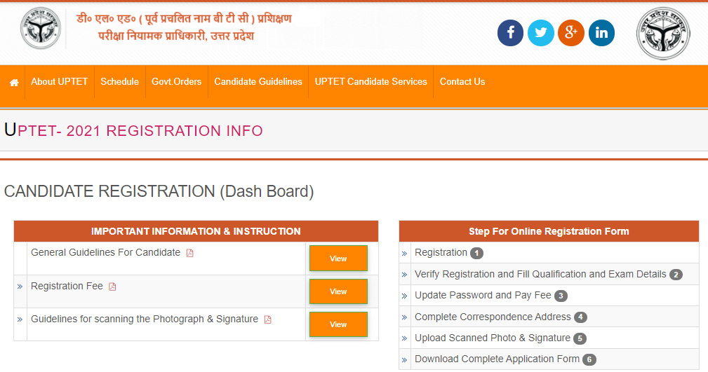 UPTET Notification 2021 OUT: Apply Online, Exam Date, Eligibility_60.1
