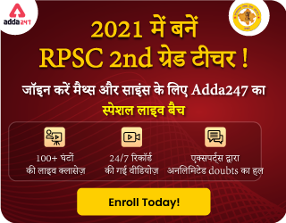 DSSSB Online Form 2021: Apply Online For 12000+ TGT, PRT & Other Posts_140.1
