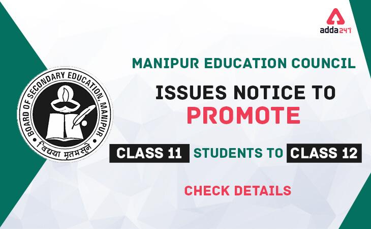 cohsem.nic.in, manipur, manipur board exams, coronavirus, covid19 update india, coronavirus india update, education news, adda247 school