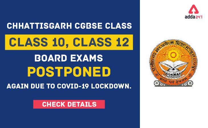 Chhattisgarh Board, CGBSE, CGBSE Class 10 Exams, CGBSE Class 12 exams, cgbse.nic.in, Chhattisgarh Board of Secondary Education, CGBSE exams, CGBSE board exams, education news, cgbse 10th 12th board exam 2020,