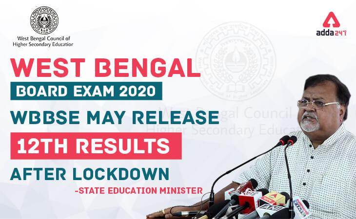 West Bengal Board Exam 2020