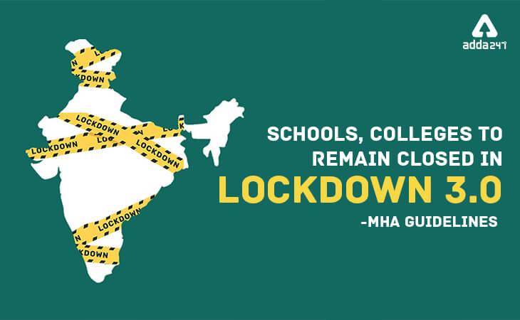 india lockdown, lockdown 3.0, lockdown extended, lockdown malls, lockdown gyms, lockdown schools, coronavirus in india, covid19 lastest news,