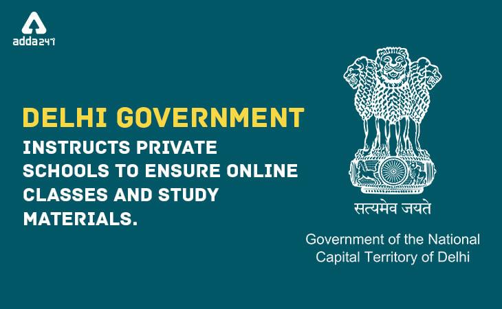 Delhi school, EWS students, online classes, CWSN, DG, coronavirus, COVID-19, pandemic, private school, education news,