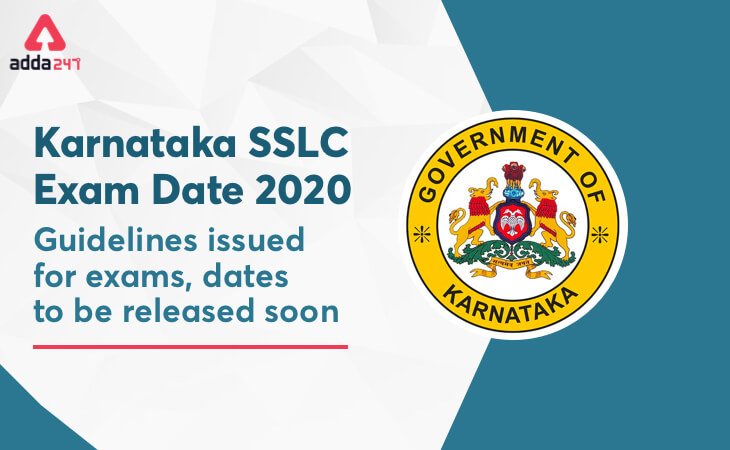 Karnatka SSLC Exam 2020, SSLC Karnatka, Karnatka SSLC 2020, Karnatka 10 Exam 2020, Education News, karnataka education