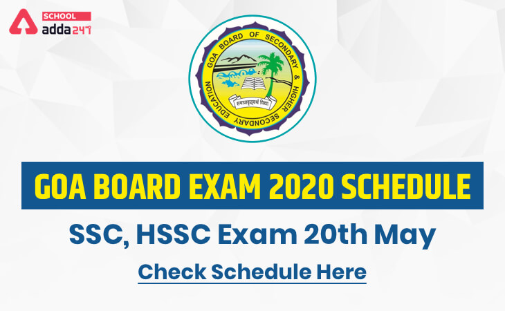 Goa Board Exam 2020, board exams, goa class 10 exams 2020