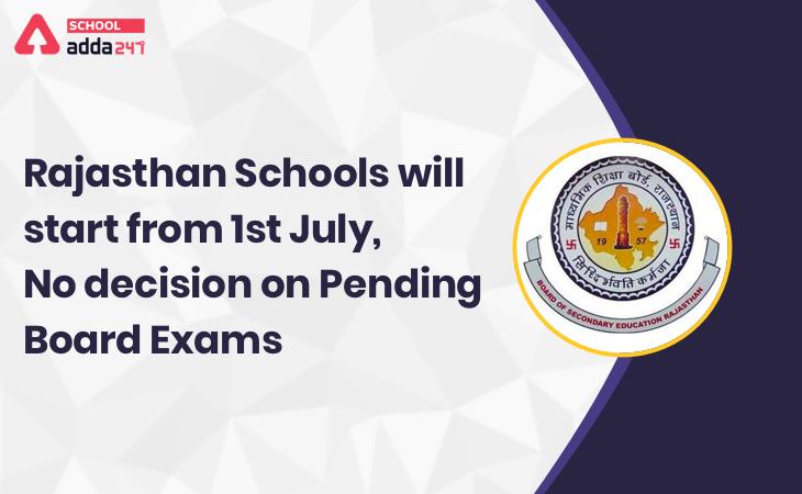 RBSE, BSER, Govind Singh Dotasra, Rajasthan board exams, RBSE board exam, Rajasthan 10th board